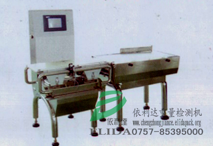 依利达:Checkweigher / weight testing equipment / TW-2000