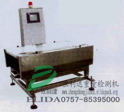 依利达:Checkweigher / weight testing equipment / automatic weighing equipment / weight sorter tw-30k